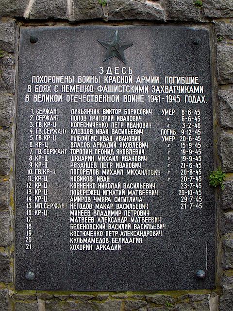 Denkmal beim Russenfriedhof